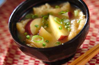 サツマイモと油揚げのみそ汁