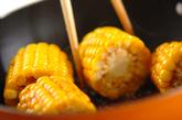 焼き肉トウモロコシの作り方3