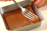 アセロラジュレのせヨーグルトの作り方3