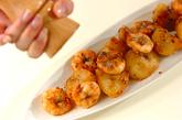 ポテトとエビのアンチョビ炒めの作り方3