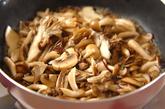 キノコのサワークリーム煮の作り方1