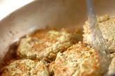マグロとアボカドのソテーの作り方2