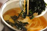 豆腐とワカメのスープの作り方2
