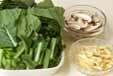 青菜のゴマ和えの下準備4
