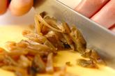 ザーサイと豆腐のスープの下準備1