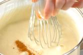 ゆで卵の豆乳グラタンの作り方2