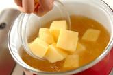 卵豆腐のすまし汁の作り方1