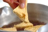 厚揚げと卵の煮物の作り方1