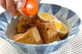 厚揚げと卵の煮物の作り方2