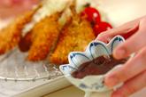 アジのフライ・梅肉ソースの作り方2