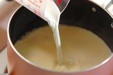 ふるふる豆乳デザートの作り方1