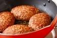 包みハンバーグの作り方3