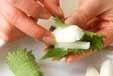長芋の大葉巻きの作り方2
