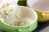 豆乳ドリアの作り方1