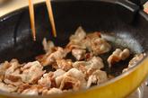 ガッツリ豚キムチの作り方1