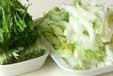 白菜のゴマ油香りお浸しの下準備1