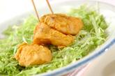 白身魚のサックリカレー揚げの作り方3