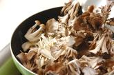 豆腐ステーキ・キノコソースの作り方2