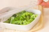 キノコのフライパンチーズ煮の作り方2