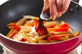 きんぴら根菜の作り方2