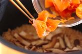 サーモンご飯の作り方3
