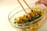 ツルムラサキ入り納豆の作り方3