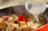ウナギと豆腐の甘辛炒め煮の作り方3