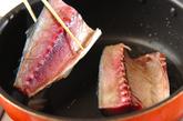 サバの香味照り焼きの作り方1