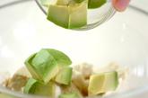 豆腐サラダの作り方1