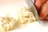 切干し大根の甘酢和えの下準備1