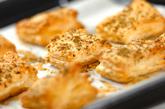 ハーブ風味パイの作り方2