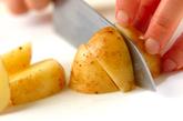 バジルチーズポテトの作り方1