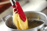 クリーミーチキンパスタの作り方1