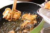 サツマイモのアーモンド揚げの作り方3
