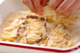 サツマイモのアーモンド揚げの作り方2