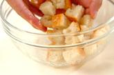 キャラメルナッツパンの作り方1