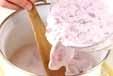 イチゴミルクカンの作り方2