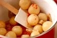 冷凍里芋の梅肉和えの作り方2