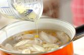 手羽先スープの作り方2