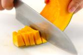 カボチャのレンジ煮の下準備1