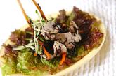 豚肉と芽ヒジキのサラダの作り方3