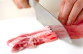 豚肉と芽ヒジキのサラダの下準備2