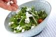 青菜のサラダの作り方2