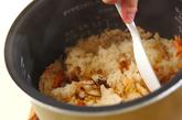 イクラのせ塩鮭の炊き込みご飯の作り方3