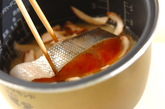 イクラのせ塩鮭の炊き込みご飯の作り方1