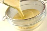 冷凍パンプキンの冷製ポタージュの作り方1