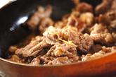牛肉のしぐれ煮丼の作り方3
