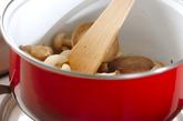 キノコのミルクスープの作り方1