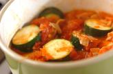 ズッキーニとツナのトマト煮の作り方2