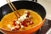 イチゴとクリームチーズのオムレツの作り方2
